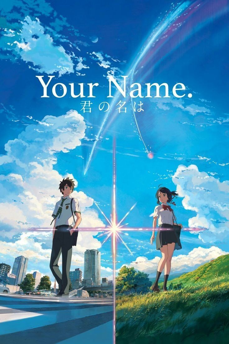 love anime movies to watch