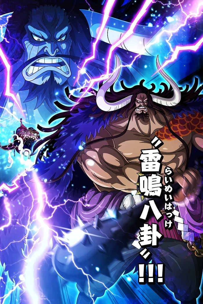One Piece Episode 916 : piece, episode, Kaido, Thunder, Bagua, Piece, Piece,, Blackbeard, Wallpaper, Iphone