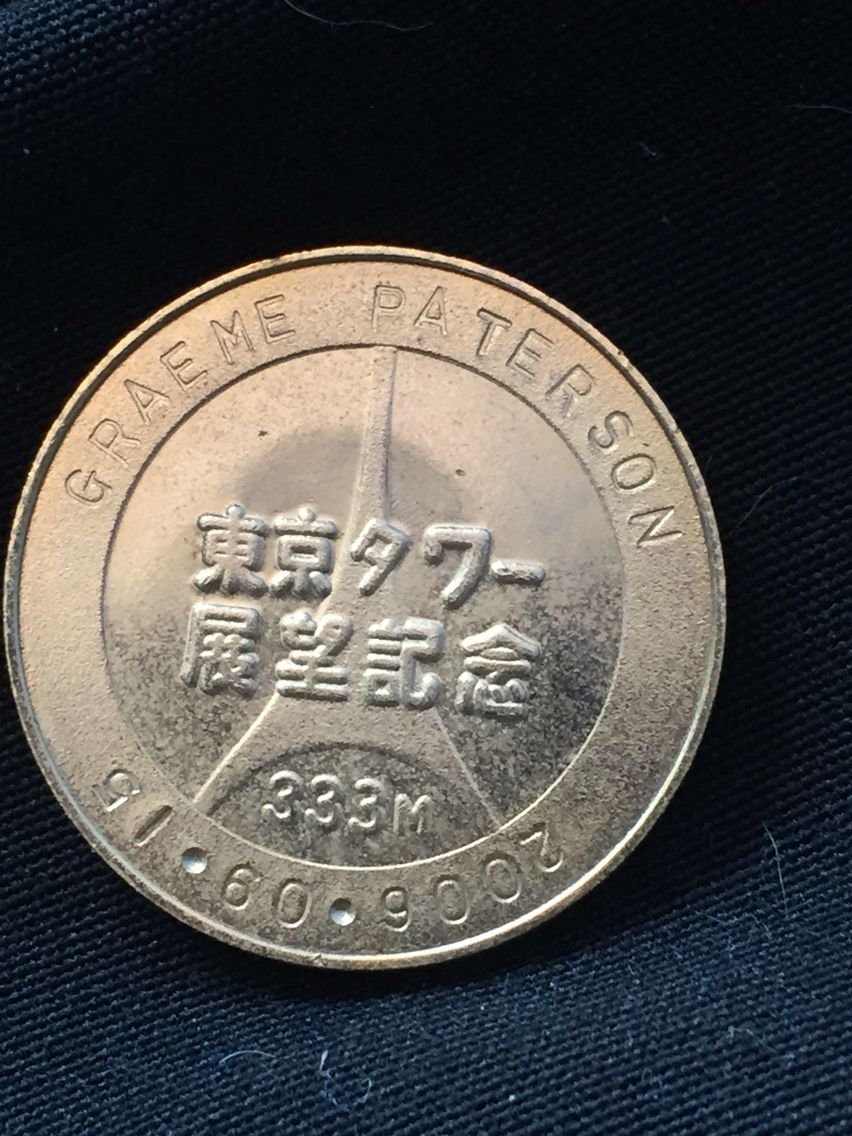 japanese coins dating who is orlando bloom dating in 2018