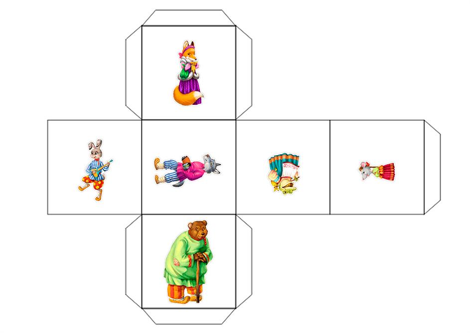 картинки для кубика по развитию речи качели для