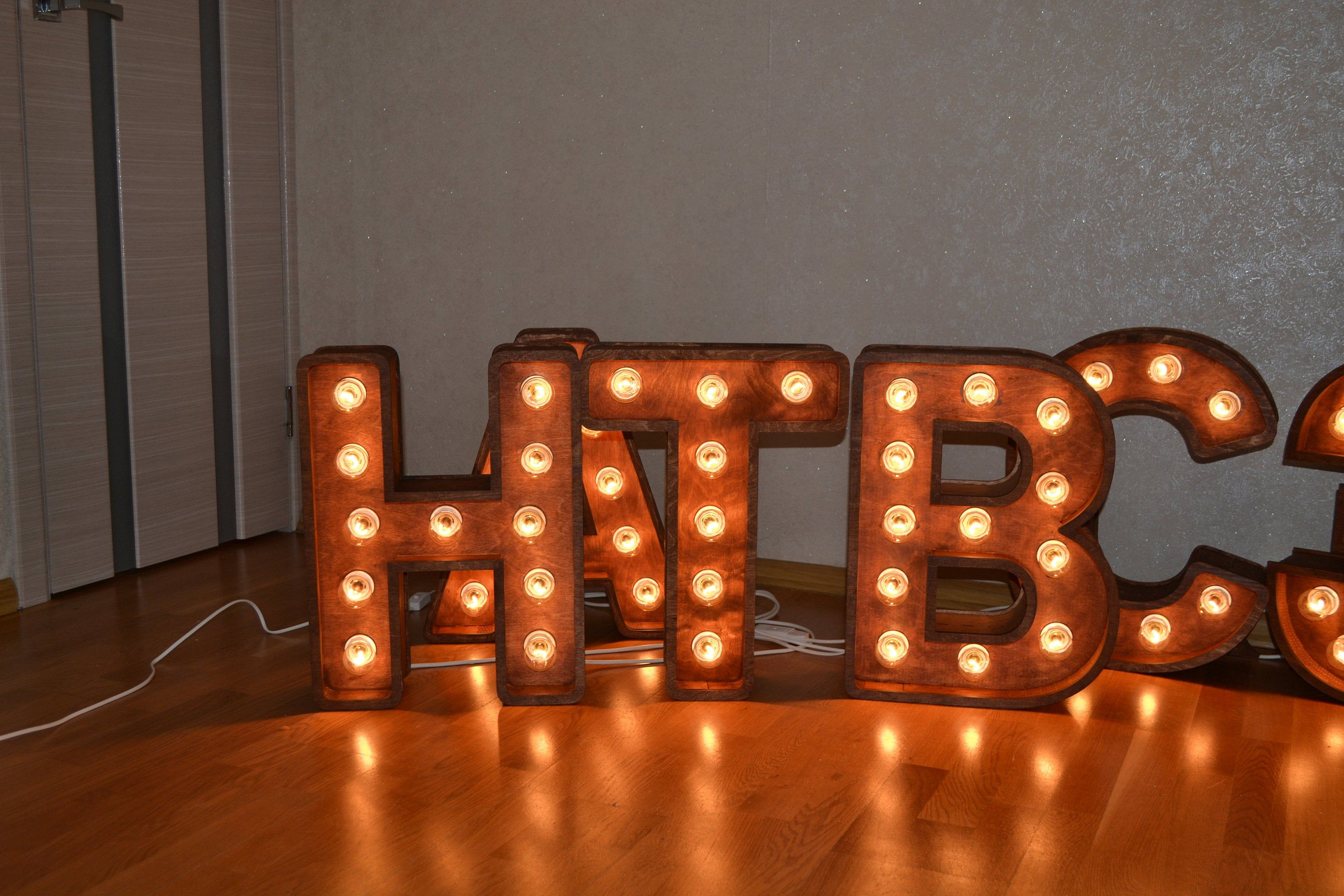 20 Lighted Marquee Letters Large Wood Letters Marquee Lights Industrial Farmhouse Light Up Letters Wedding Letters Lighted Letters Lighted Marquee Letters Light Letters Light Up Letters
