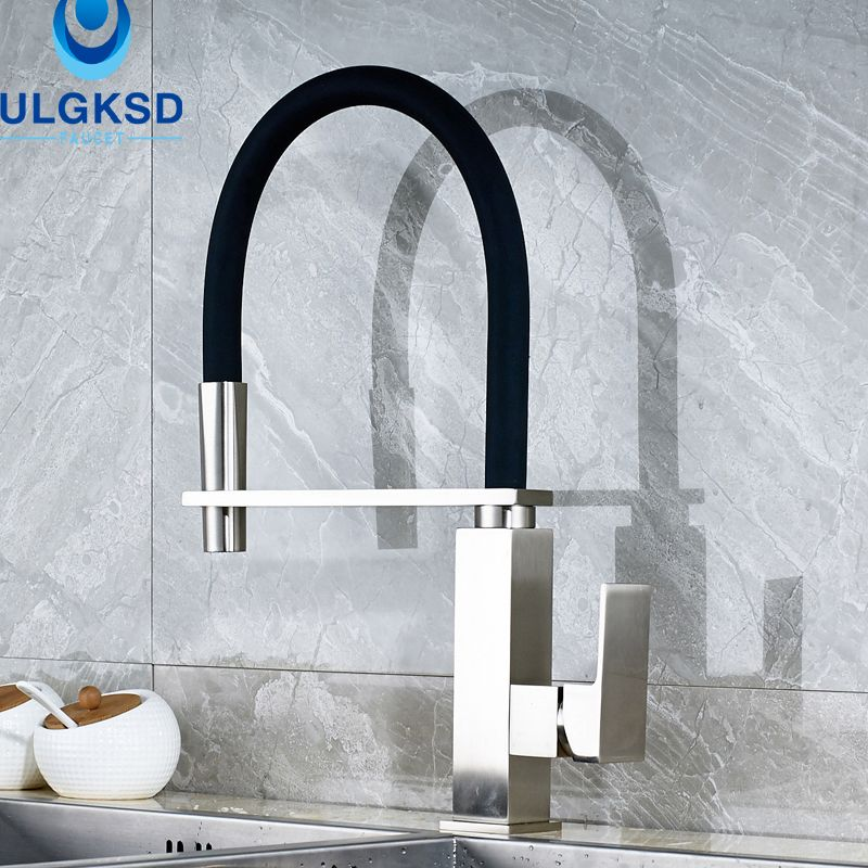 ULGKSD Pull Out Stream Sprayer Kitchen Faucet Factory Direct Sales ...