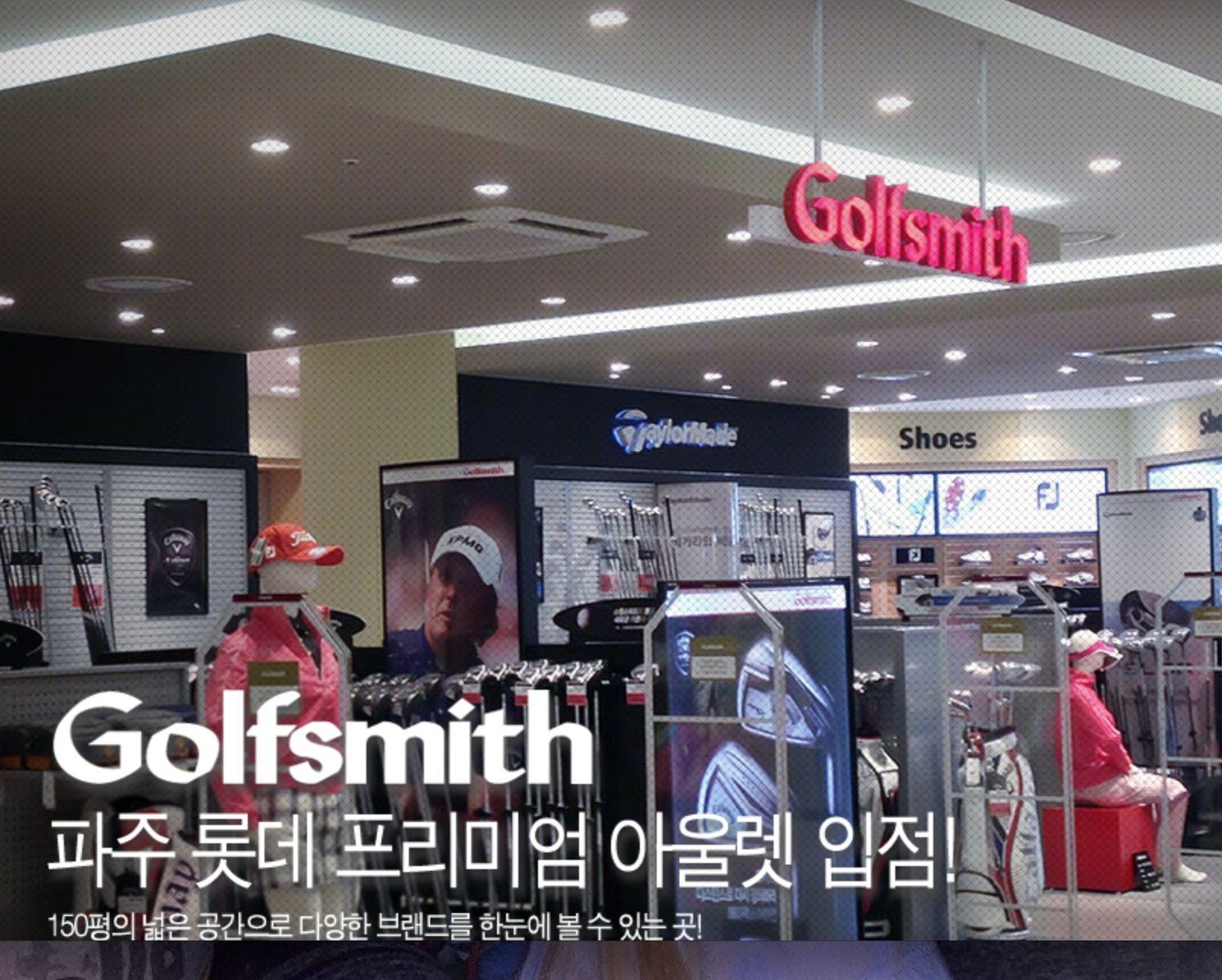 Golfsmith Korea Paju