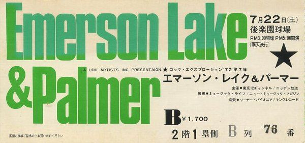 Emerson Lake & Palmer Concert Ticket. 22nd July,1972.