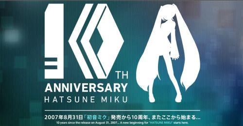 Abre una web teaser por el décimo aniversario de la vocaloid Hatsune Miku.