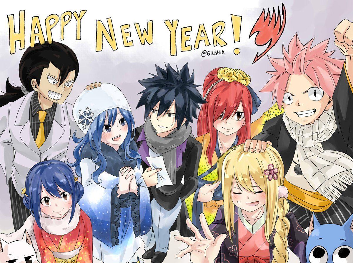 Happy New Year Fairy Tail Art Fairy Tail Happy