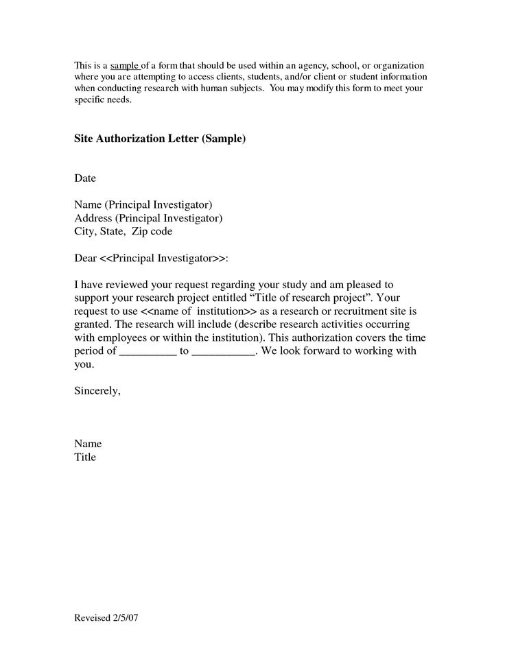 Authorization Letter Sample Cover Letters Return Goods Form