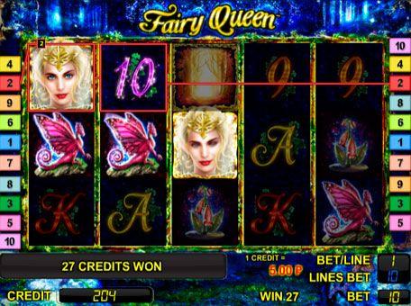 Как обыграть игровые автоматы бесплатно
