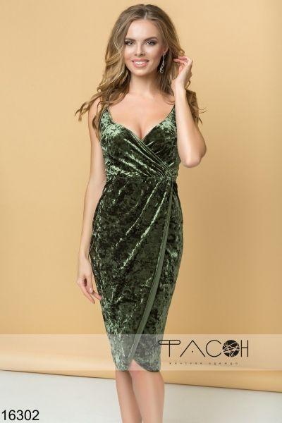 c77f3647aea9812 Вечерние платья в интернет магазине Sosiska. Предлагаем Платье на запах по  выгодной цене.