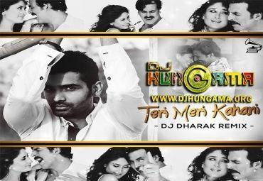 Pin by Dj Hungama on Bollywood Dj Remixes | Dj remix, Dj