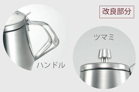 仔犬印(KOINU)の【new】ティーポット|本間製作所 #teapot