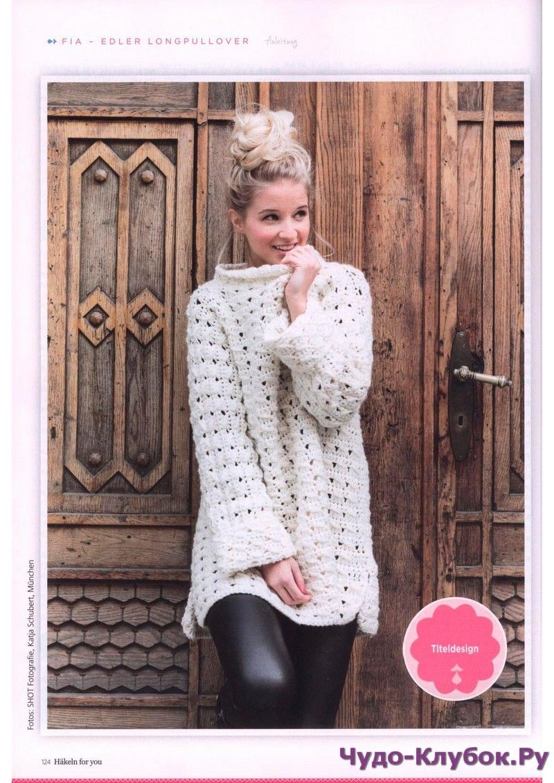 Hakeln For You 6 2017 Crochet And Knit Magazine Knitting