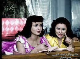 موعد مع الحياة Arab Celebrities Egypt Celebrities