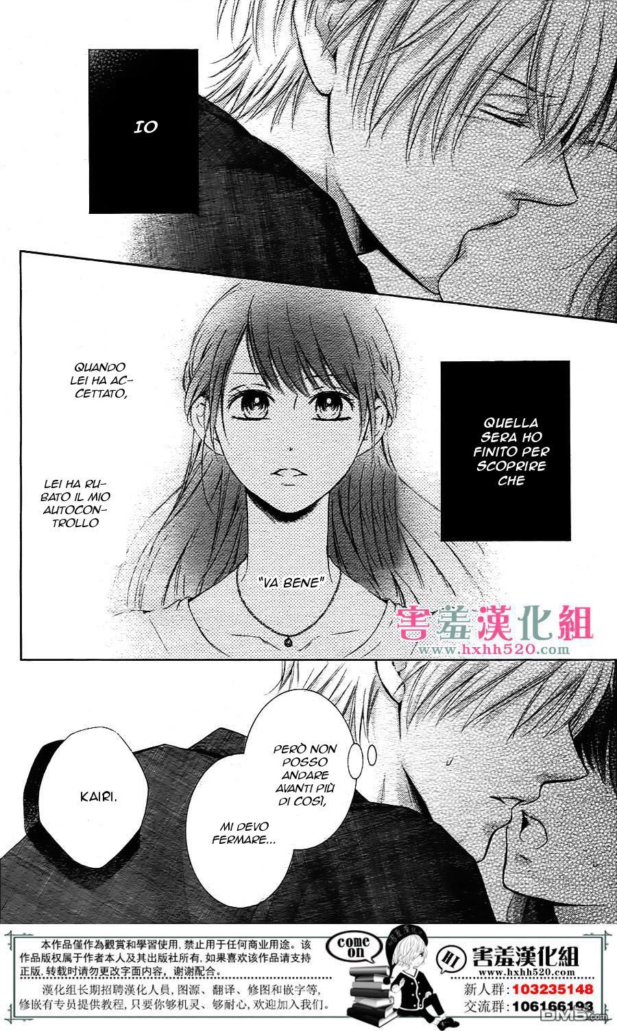 Watashi Wa Tensai O Katte Iru Vol 2 Ch 6 Page 37 Batoto Manga Anime Manga Romance Manga