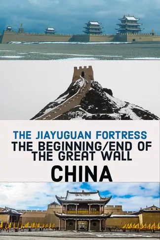 The Jiayuguan Fortress The Beginning Or The End Of The Great Wall Jiayuguan Fortress Slow Boat To China
