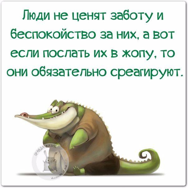1412612408 Frazki 2 604x604 196kb Vdohnovlyayushie Frazy Vdohnovlyayushie Citaty Pravdivye Citaty