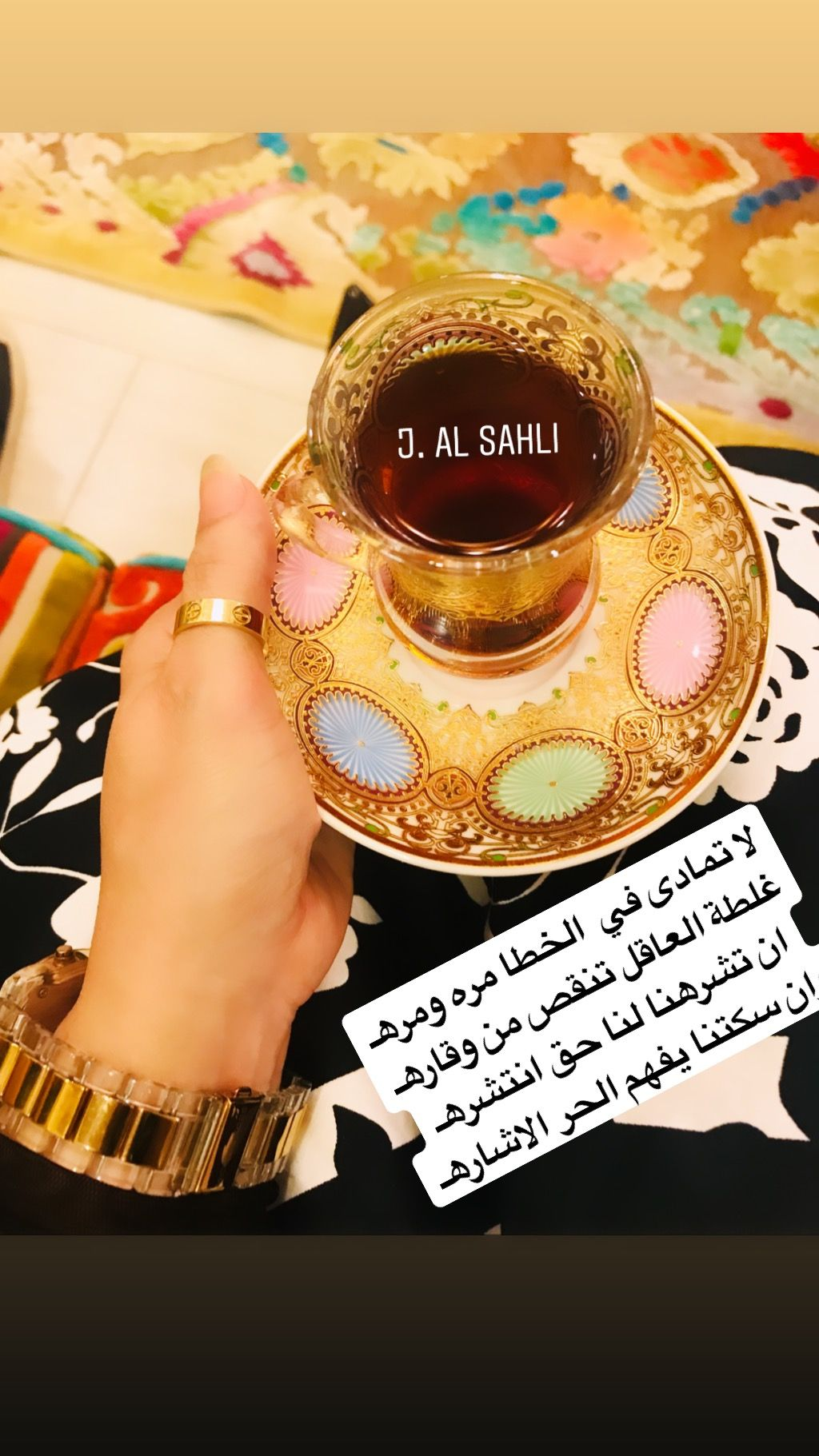 Pin By Al Sahli On شعر