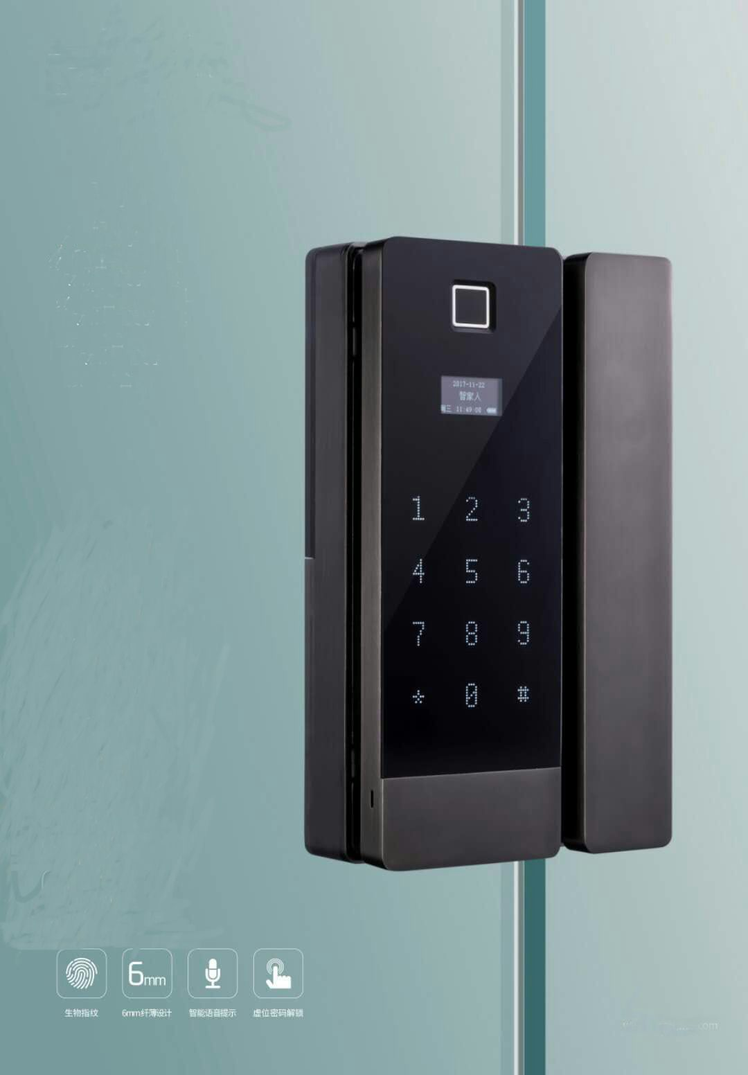 Bedroom Door Keypad Lock Digital Glass Door Lock For Keyless Access Lockly Mood