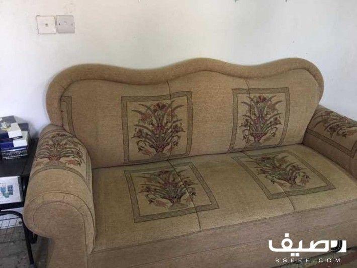 انتريه مستعمل للبيع Love Seat Furniture Home Decor