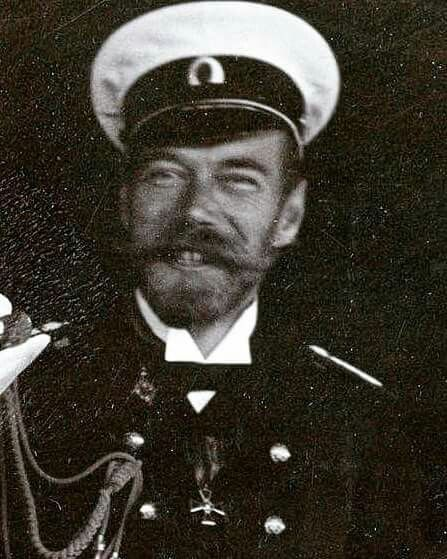 Tsar Nicholas Ll Of Russia Smiling And Showing The Gap Between