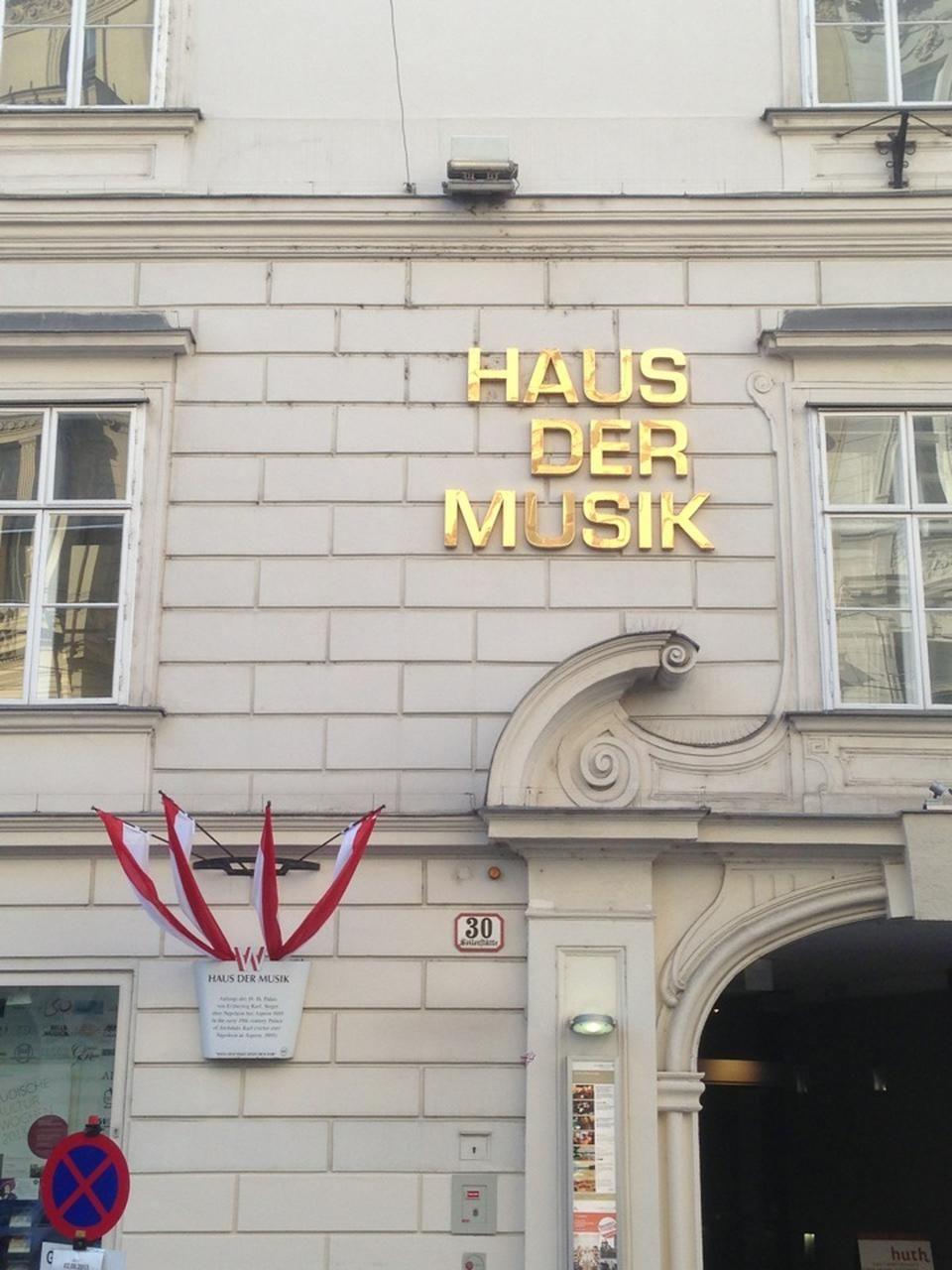 Fotos Bei Haus Der Musik Innere Stadt Wien Vienna Austria Vienna Heart Of Europe