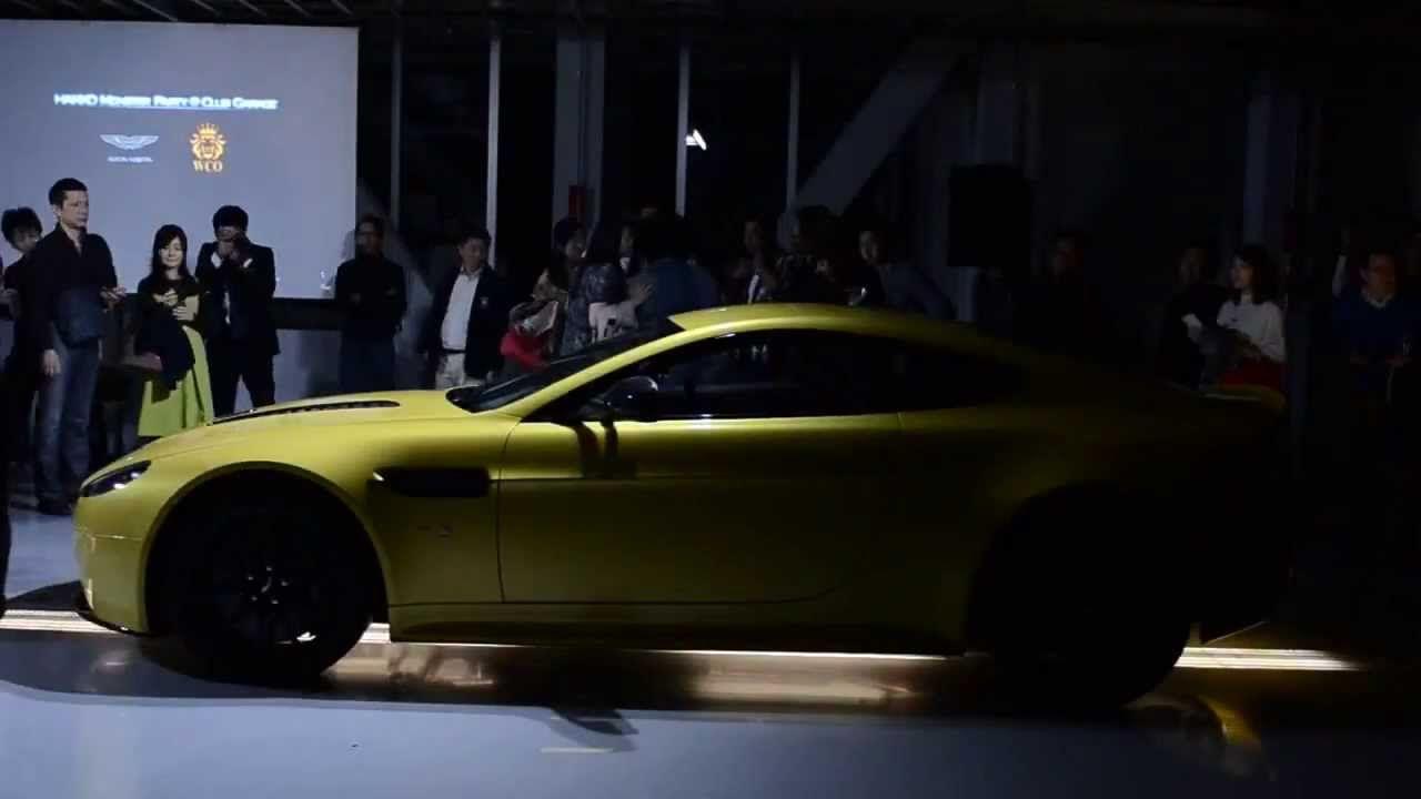Aston Martin V12 Vantage S & Vanquish Volante - Osaka Launch Event