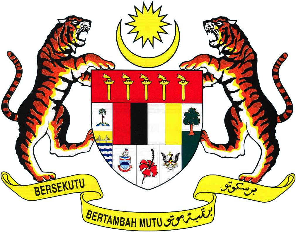 Image Result For Jata Negara Government Logo Coat Of Arms Malaysia
