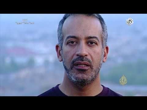 الرحلة مع أسعد طه الحلقة 5 Youtube Mens Sunglasses Rayban Wayfarer