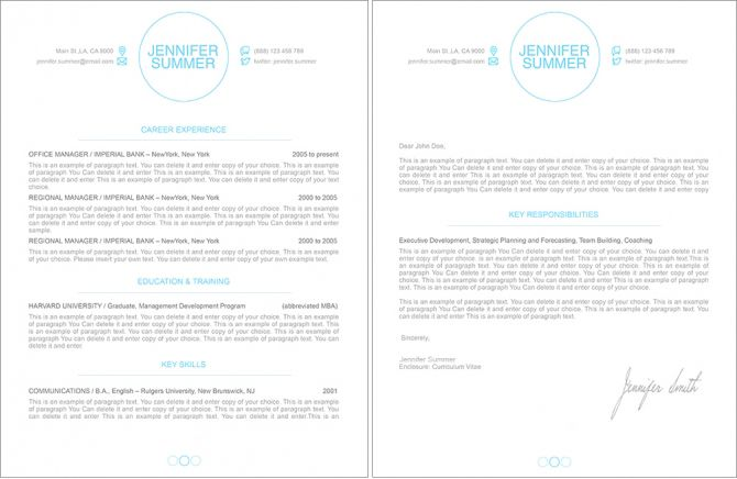 resume template 110400