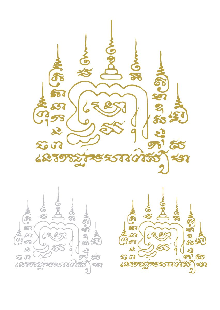 Yant phutson temporary yant tattoo regarded as maha yant temporary yant tattoo regarded as maha yant highest level among yants provides love promotion good luck and personal charm to its wearer buycottarizona