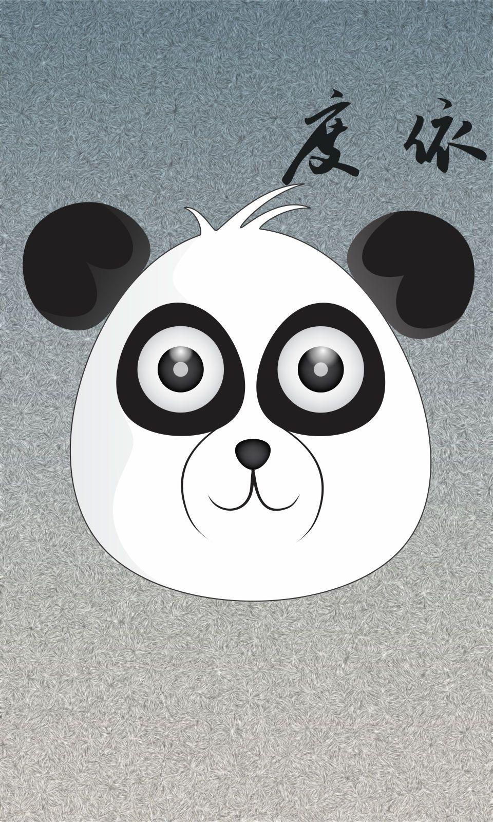 Kumpulan Wallpaper Android Kartun Keren