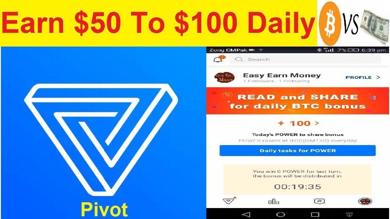 Earn Free Bitcoins 50+100 Daily & 4 Bitcoin Bonus Earn