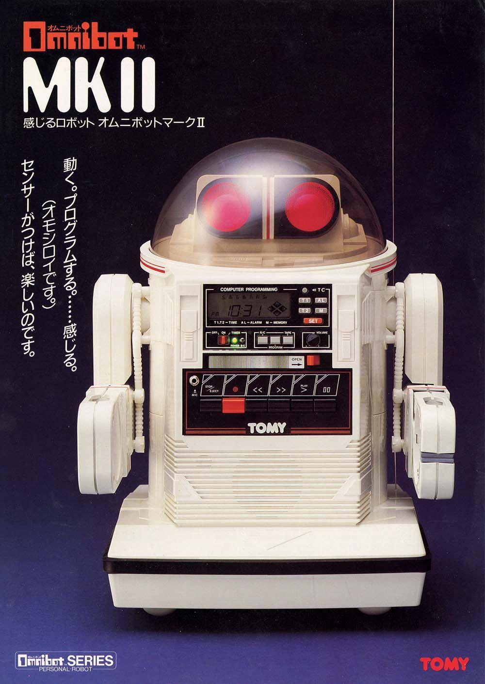 Tomy Omnibot 5402 Vintage Robots Retro Robot Retro Futurism
