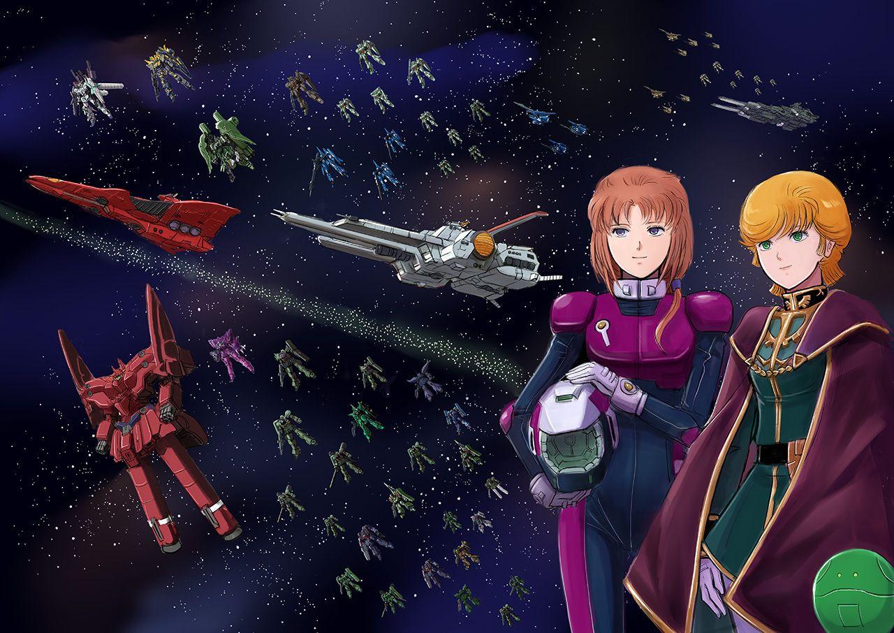機動戦士ガンダムuc ミネバ様とマリーダ中尉 光る宇宙 ガチャmの