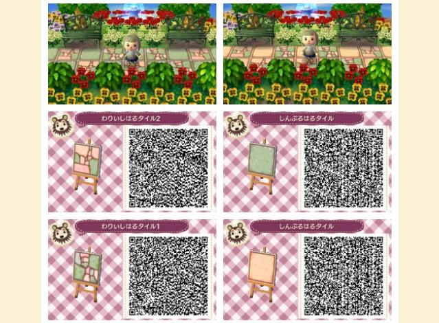 Square Mosaic Path Set Of 4 Tiles Animal Crossing 3ds Animal Crossing Qr Animal Crossing