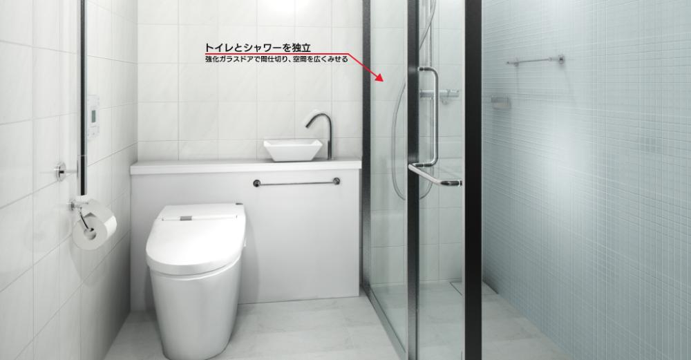 トイレとシャワー一体型 プラン 介護ゆとりっくす 介護用オーダー