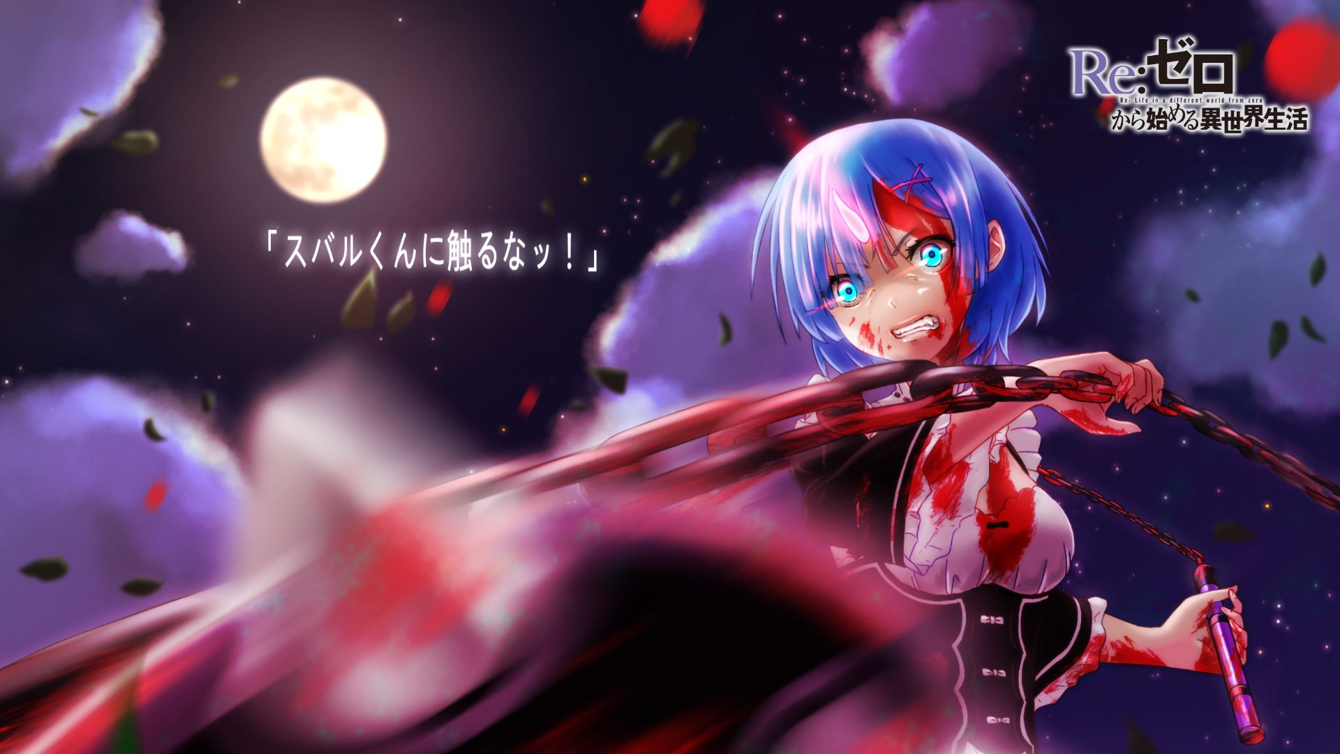 Pin by Furyaid on Rem Movie posters, Anime, Movies