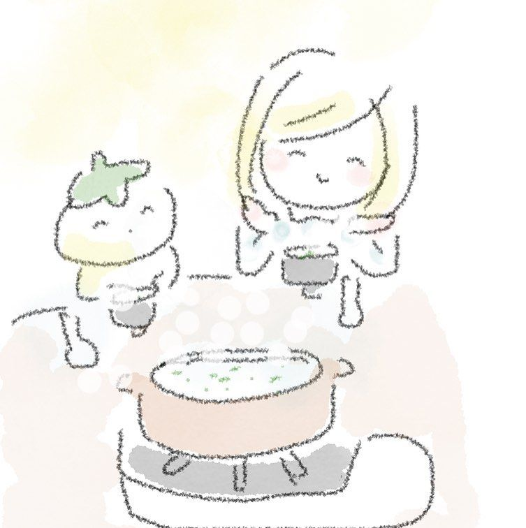 七草粥〜! 。