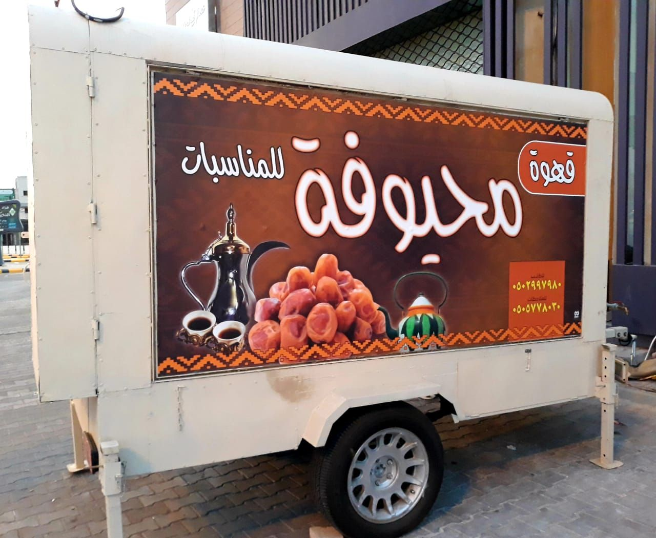 Pin By ممدوح للدعاية والإعلان Mamdouh On Car Stickers استيكرات سيارات Kitchen Appliances Kitchen Popcorn Maker