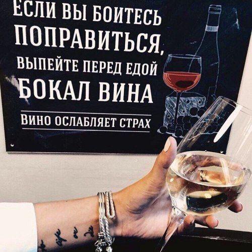 алкоголизм вред здоровью 7