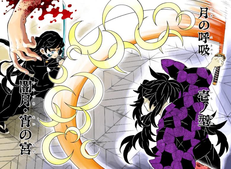 鬼滅の刃:時透無一郎(霞柱)vs黒死牟(こくしぼう)