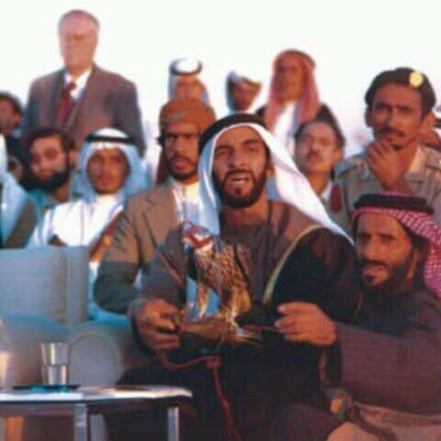 Pin By Kiririn On Uae History Uae Islamic Pictures Arab Men