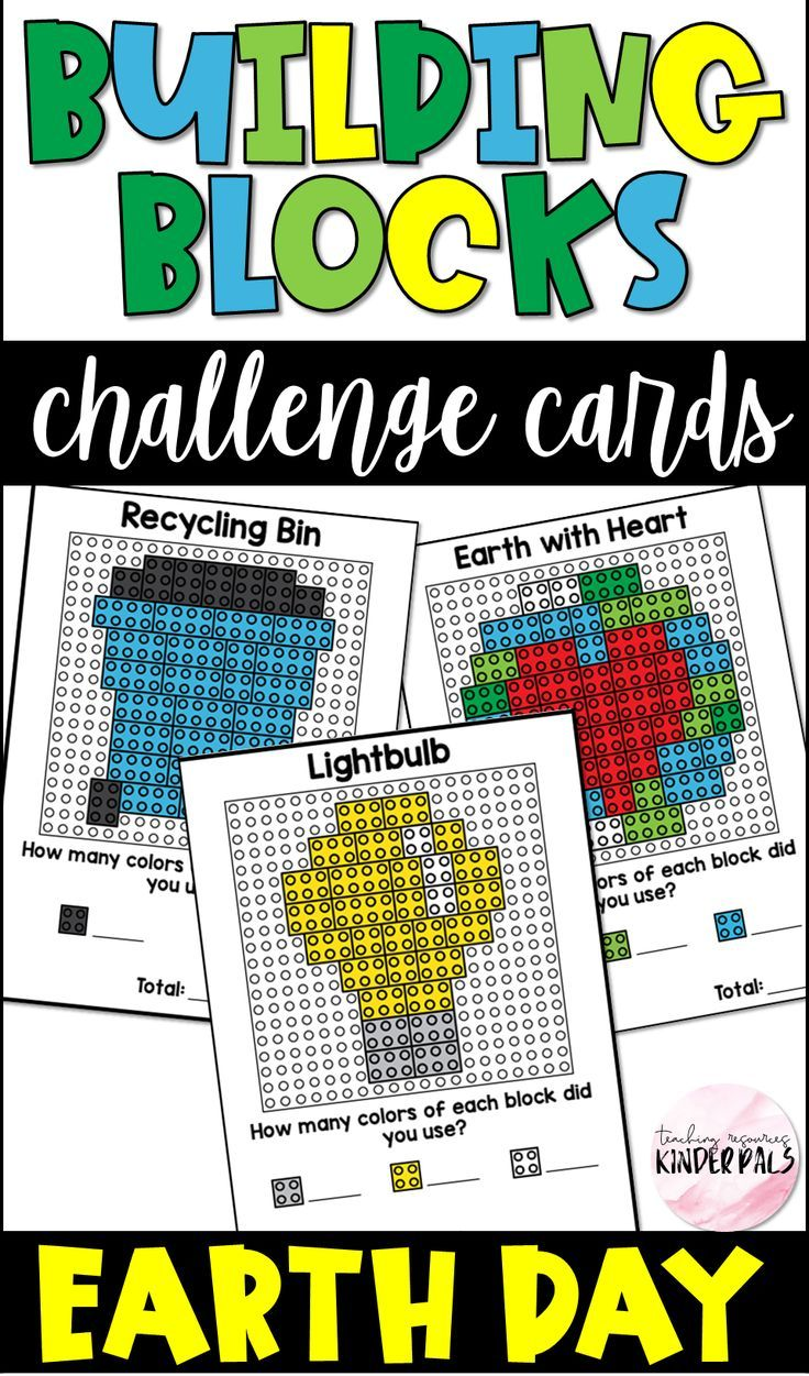 Building Blocks Task Cards- Earth Day Activities Distance ...