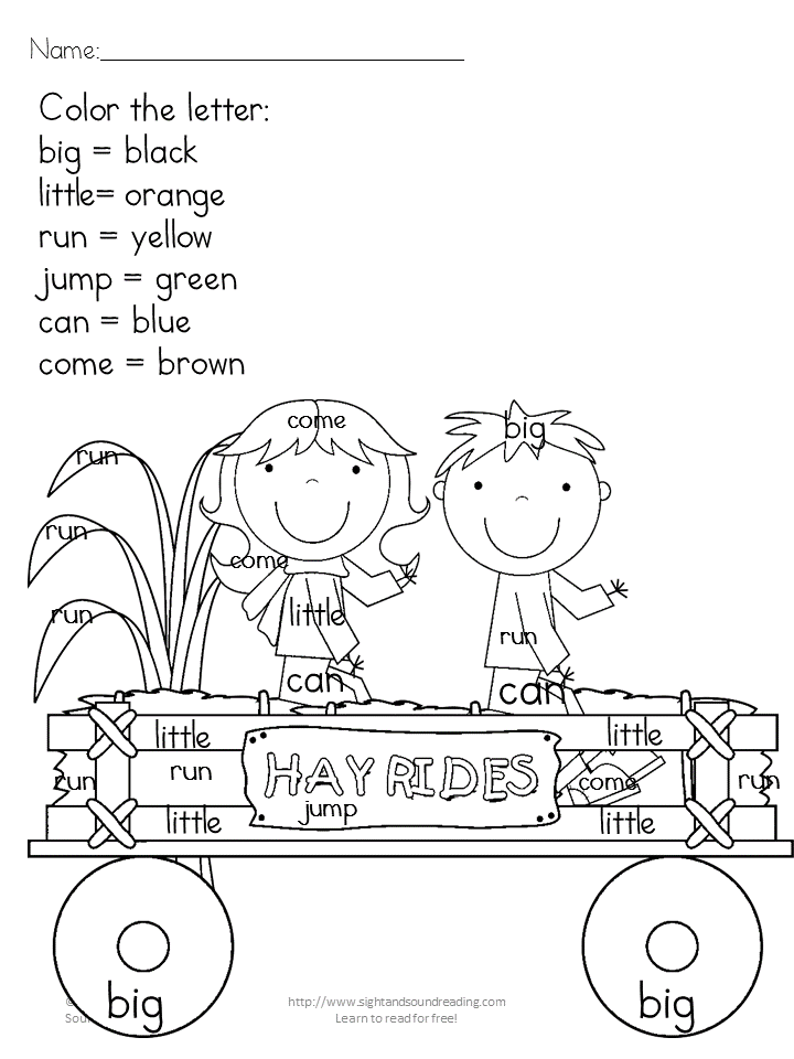 Color by LetterSight Word Fall Fun – Color Words Worksheets