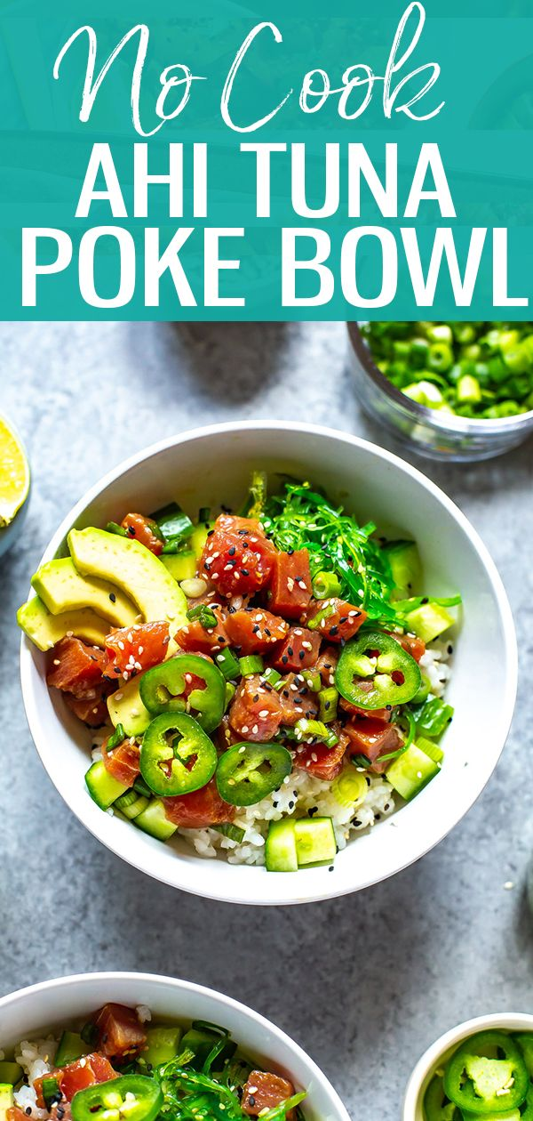 This 30-Minute Ahi Poke Bowl is a quick Hawaiian-inspired recipe with marinated tuna, sushi rice, avocado and seaweed salad - it's just like takeout made easier at home! #ahituna #pokebowl #sushibowl #summerrecipe #hawaiianfoodrecipes