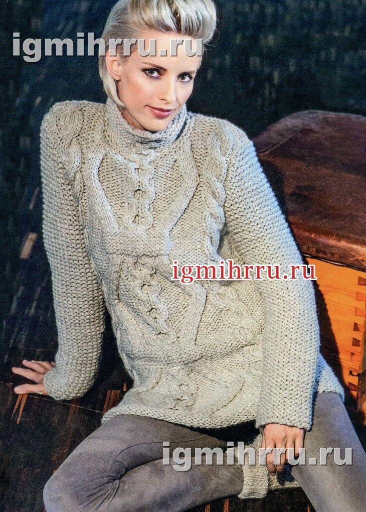 светлый теплый свитер с косами вязание спицами Les Pulls