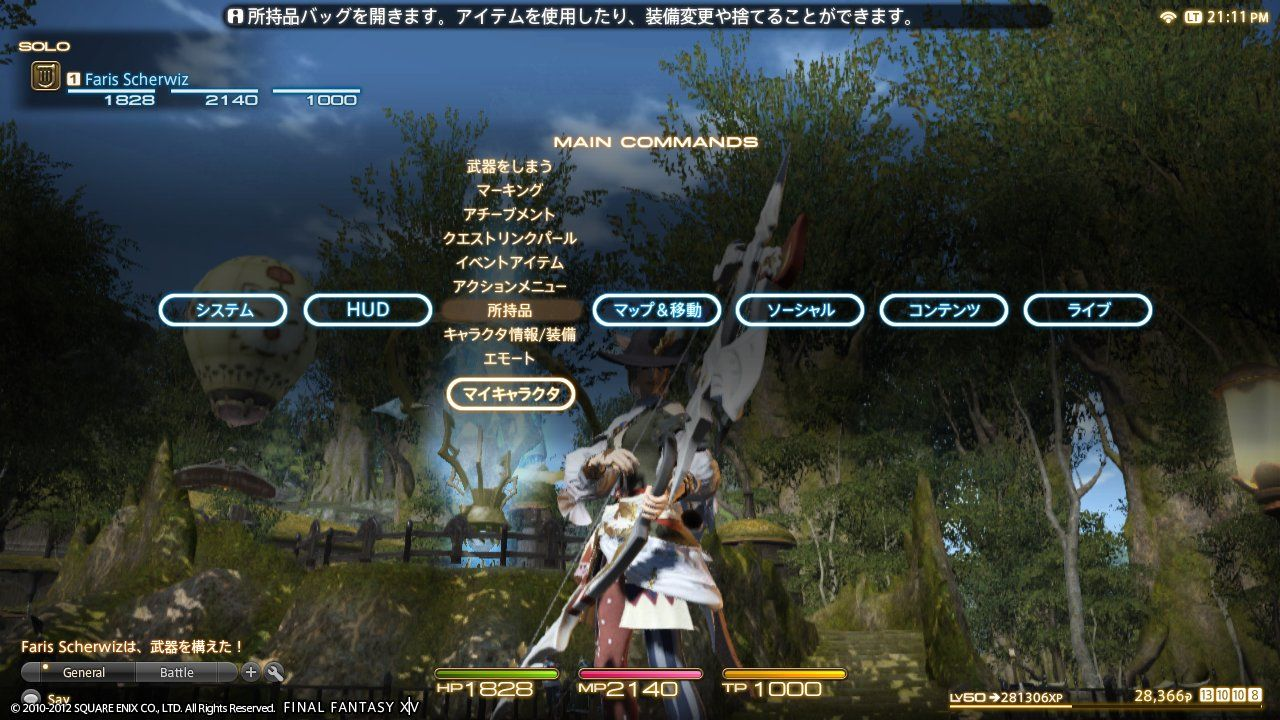 スクエニ UI - Google 検索 | Game ui | Final fantasy xiv