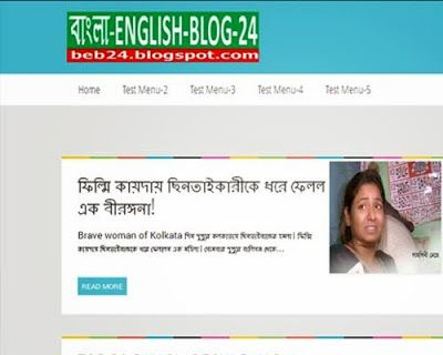 Bengali Blog List Top 20 Bangla Blog Blogging Website S List Of