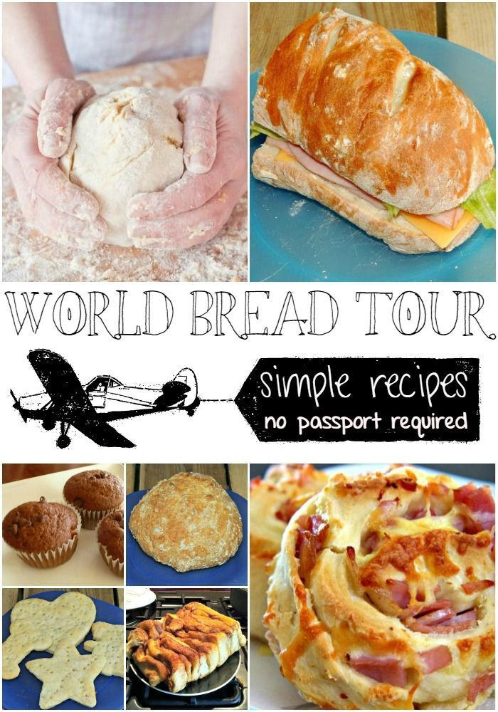 Bread recipes from all over the world go on a world bread tour these are amazing bread recipes from all over the world forumfinder Gallery