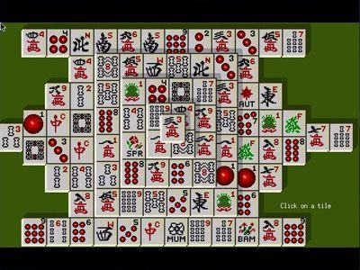 sdllopandc-mahjong-dreamcast.jpg (400×300)